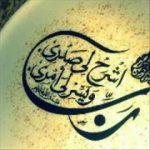 الرقيه الشرعيه لعلاج المس العاشق و منع الفاحشه مكرره ساعه و 20 دقيقه ماهر المعيقلي