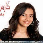 تتر النهاية - كارمن سليمان - مسلسل كيد النسا 2 - 2012