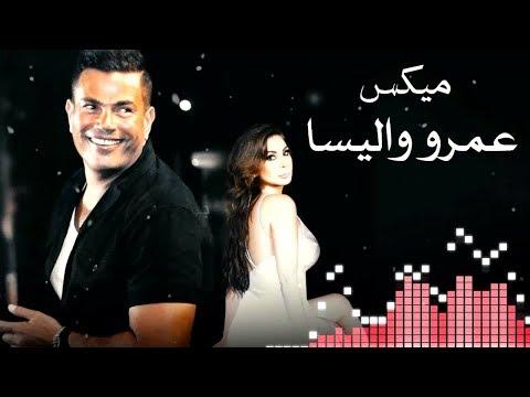 تحميل اجمل اغاني راشد الماجد mp3