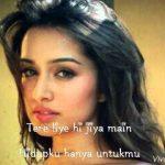 -اغنية Aashiqui 2 - Tum Hi Ho