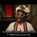 قصة بوب مارلي مترجم عربي - 1