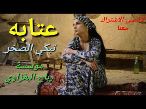 تحميل اغاني عن الام حزينه mp3