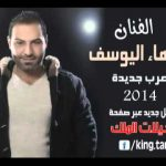 Mp3 تحميل العكشي غيطه زنقة زنقة دار دار اغاني ثورة 17 فبراير
