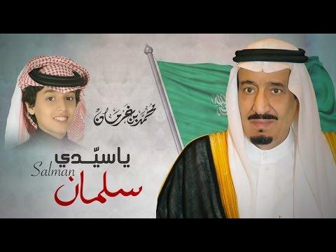 تحميل حبيبي شرب شاهي بنعناع mp3