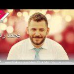 حسام جنيد سفرهم طال 2016