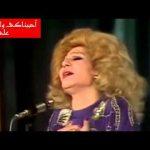 فايزه احمد :: رسالة من امرأه ( كامله )