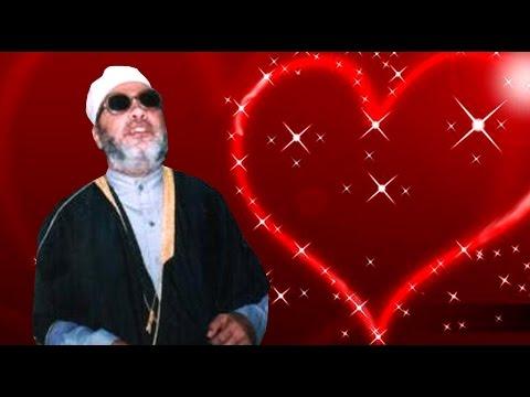 الشيخ كشك mp3 طريق الإسلام