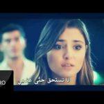 Mohamed Hamaki - Ana Law Azetoh محمد حماقي - أنا لو أذيتة