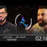 نور الزين ايا ليل ولو مسرع ريمكس رهيب 2017