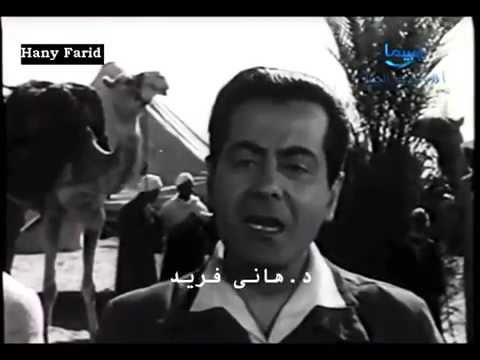 تحميل فريد الاطرش mp3