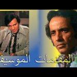 كوكتيل رائع من موسيقى اغانى عبد الحليم حافظ ...