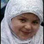 طفلة تركية - نشيد رائع الله كريم الله
