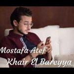 مصطفى عاطف - خير البرية / Mostafa Atef - Khair El Bareyya