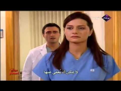 تحميل مسلسل امي التركي