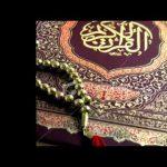 حسين الجسمي - انشودة دينية - اصوم عن كل الخطايا 2011