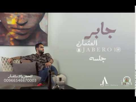 تحميل اغنية ليلة عبدالرب ادريس mp3