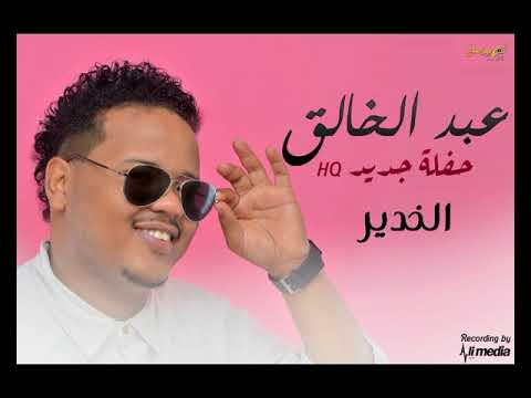 تحميل اغانى علاء عبد الخالق القديمة mp3