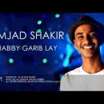 Habiby Garib Lay (Acoustic), Amjad Shakir حبيبي قرب لي٫ امجد شاكر