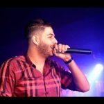 الشاب حسام اغنية خطيرة 2015