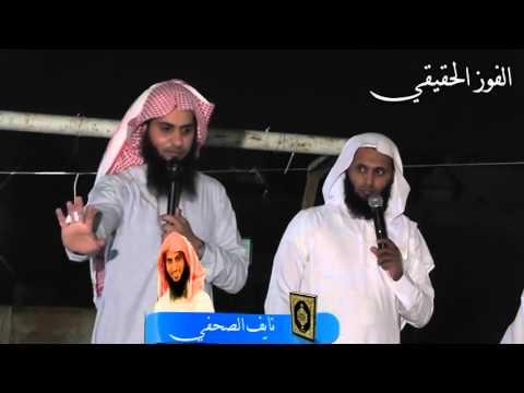 تحميل نشيد يا حامل القرآن mp3