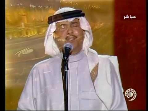 تحميل جلسات محمد عبده mp3