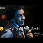 ابكى - محمد منير
