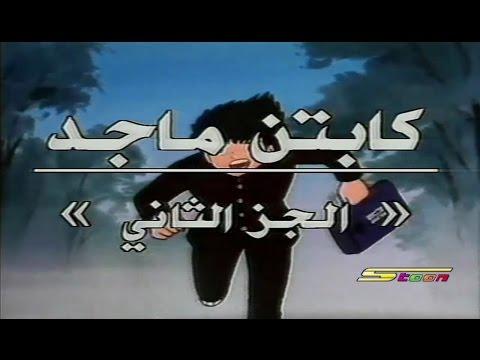 تحميل اغنية مافيني حسين العيسى mp3 طربيات