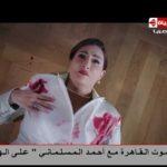 تتر بداية مسلسل السيدة الاولى | أصاله - حبة ظروف - Al Sayeda Al Oula Song - Asala 2014