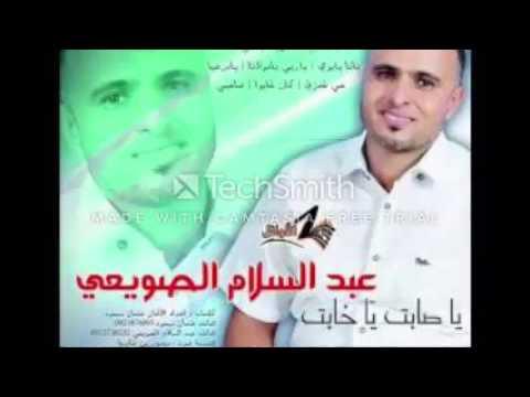 تحميل اغنية ابتدا المشوار عبد الحليم حافظ mp3