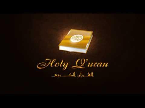 الشيخ سلمان العتيبي mp3 تحميل