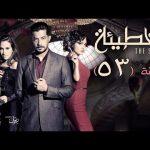 اغنية نهال نبيل الخطيئة تتر مسلسل الخطيئه