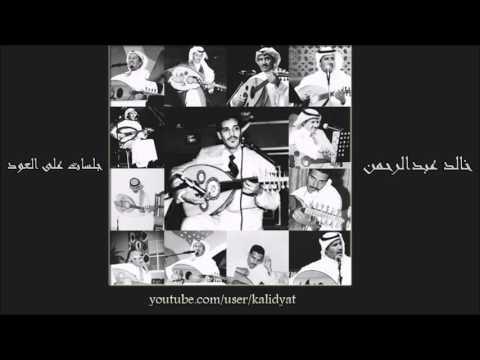 تحميل اغنية طوني حنا من شردلي الغزالة mp3