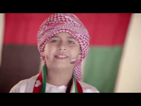 اغاني وطنية اماراتية mp3