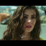 مسلسل بنات الشمس إعلان الحلقة 15 مترجم Gunesin Kizlari fragman