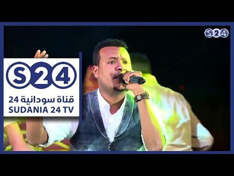 وليد الشامي انا اصلي mp3 تحميل