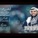 Mp3 تحميل أغنية يا حافظ القرآن بدون موسيقى رائعة جدا أغنية تحميل - موسيقى