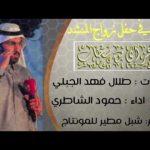 شيلة الله يعز مطير   أداء : غزاي بن سحاب   كلمات : طلال بن فهد الجبلي