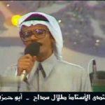 ( HD ) طلال مداح - مقادير