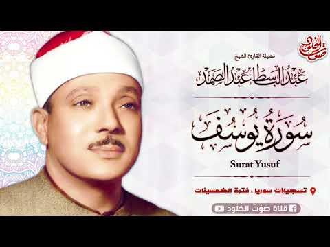 الشيخ عبدالله المطرود mp3 تحميل