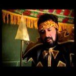 موسيقى الجوارح - طارق الناصر