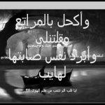 بغيت ايام - ميحد حمد