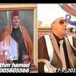 عزاء الشيخ السيد متولي عبد العال الشيخ منصور جمعة منصور من الفدادنة فاقوس شرقية 17 7 2015