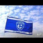 راشد الفارس - اينعت ياهلال عزك عزنا | 2016