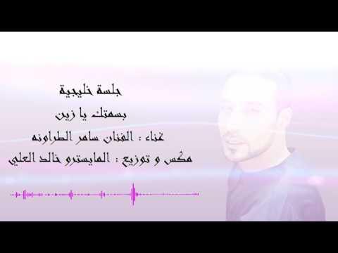 تحميل اغاني ميحد حمد
