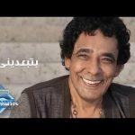 لما النسيم- محمد منير HD