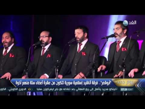 تحميل انشودة حسين الجسمي الله يا الله mp3