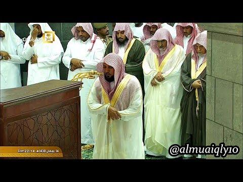 تحميل سورة طه بصوت ناصر القطامي mp3