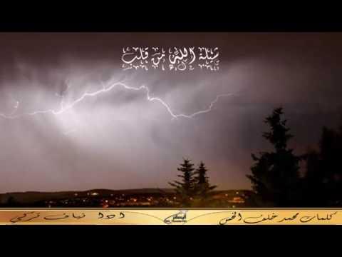 تحميل اغنية الاماكن محمد عبده mp3