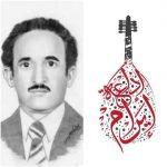 احمد السنيدار حبيبي ماشي احد غير الزهور