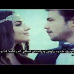 منتصر الشويهدى | اغنية - أدلل علي